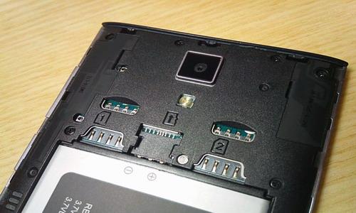 Micromax Q413