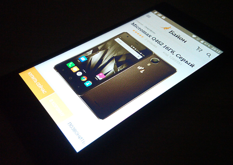 Micromax Q462 Canvas 5 lite