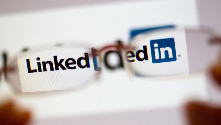 Роскомнадзор обратился в суд с требованием наложения запрета на социальную сеть LinkedIn