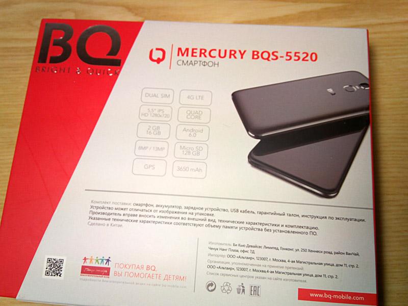 BQ Mercury