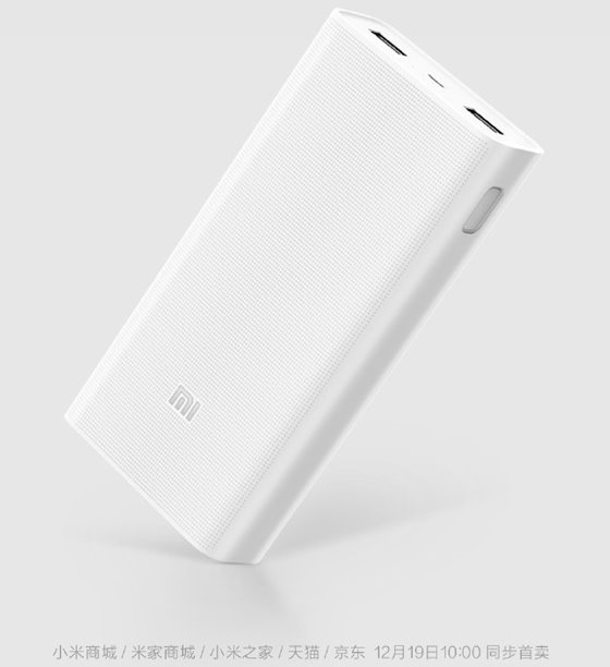 Xiaomi Mi Mobile Power Bank 2