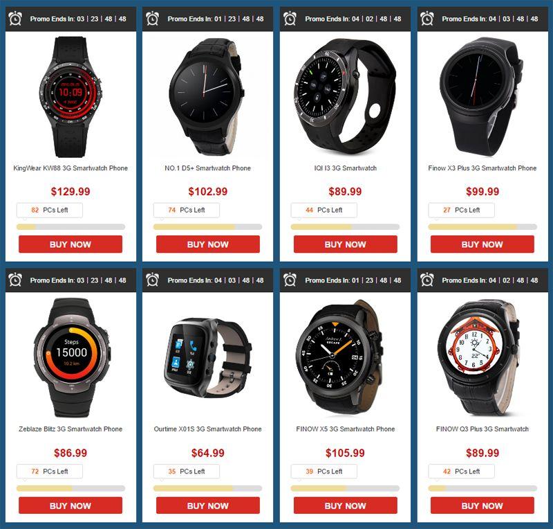 смарт-часы от GearBest