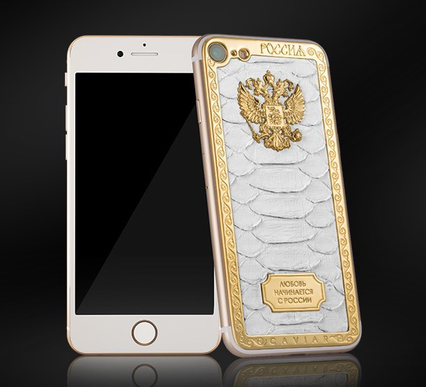 iPhone 7 Atlante Russia Bianco