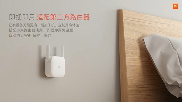 Powerline-адаптер Xiaomi