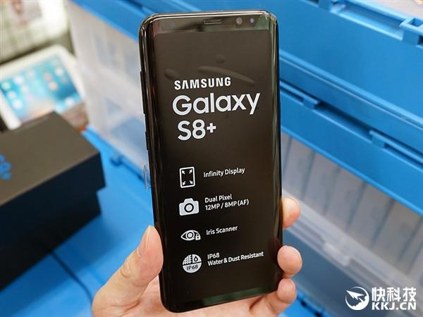 Samsung Galaxy S8+ Emperor Edition