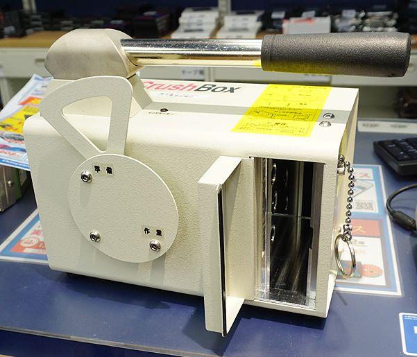 сервис физического уничтожения жестких дисков