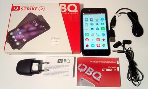 BQ Strike 2