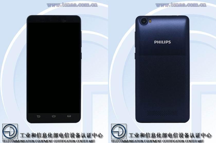 Philips S310X