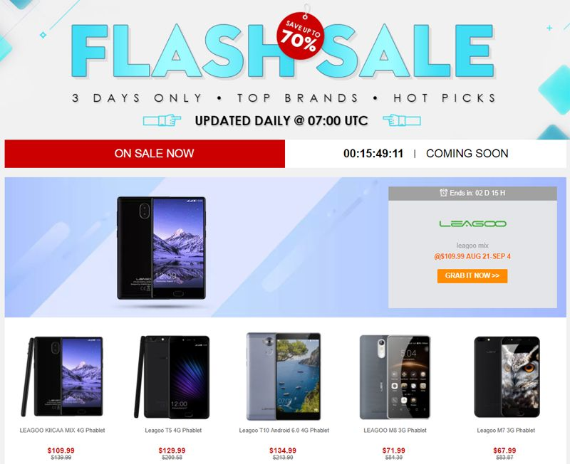 Глобальная флеш-распродажа в GearBest