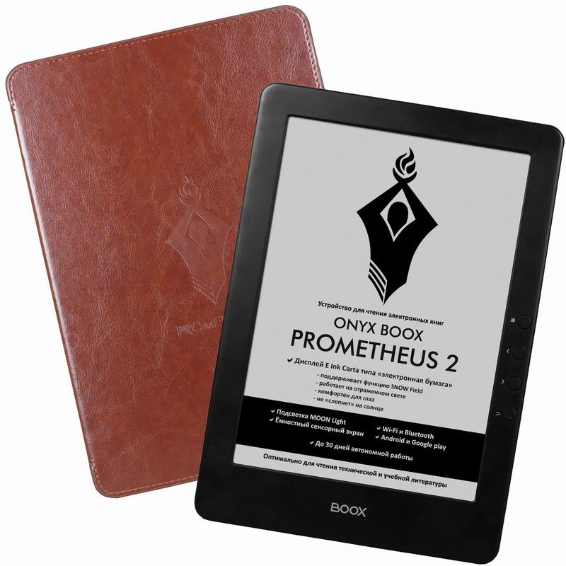 Onyx Boox Prometheus 2