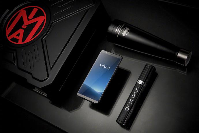 Vivo X20 Mars Edition