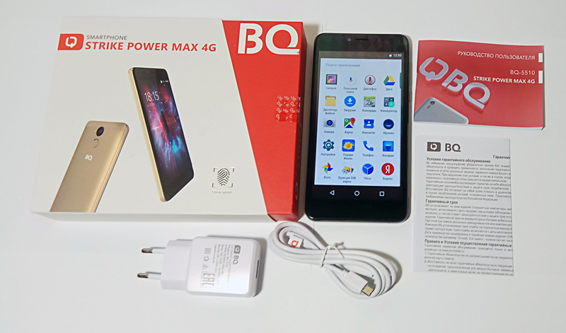 BQ Strike Powermax 4G