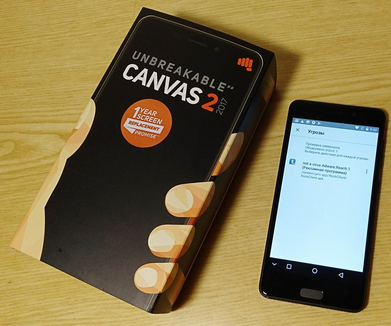 Micromax Canvas 2 (2017)
