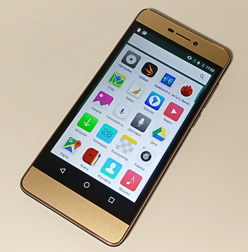 Micromax Canvas Juice A1