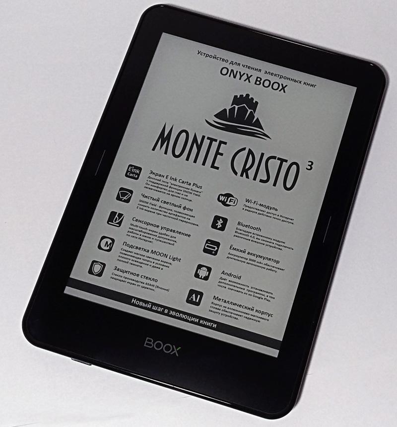 Onyx Boox Monte Cristo 3