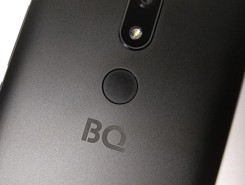 BQ Space X