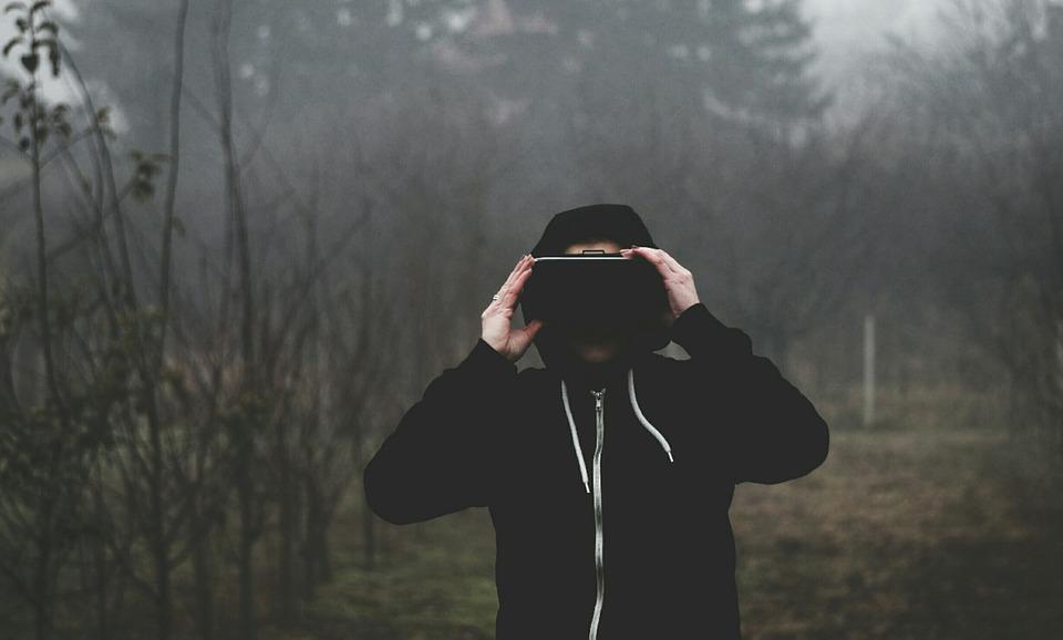 министерство виртуальной реальности