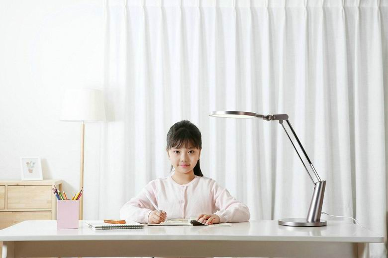 Xiaomi Yeelight Eye Lamp Pro