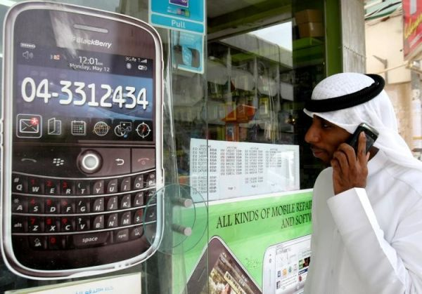 Qualcomm настроена на приобретение BlackBerry