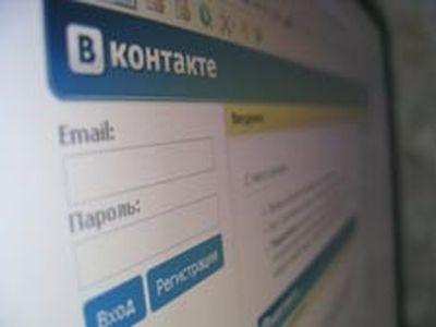 Реклама поможет «ВКонтакте» легализовать видео