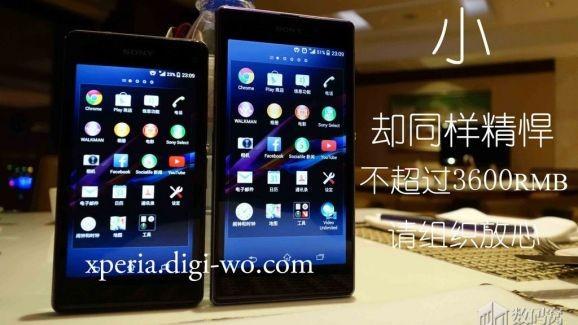 Стали известны дата релиза и цена смартфона Sony Xperia Z1s