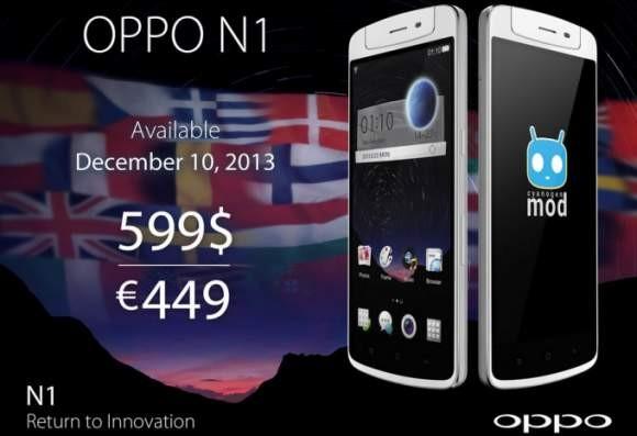 Глобальный релиз смартфона OPPO N1 состоится через неделю