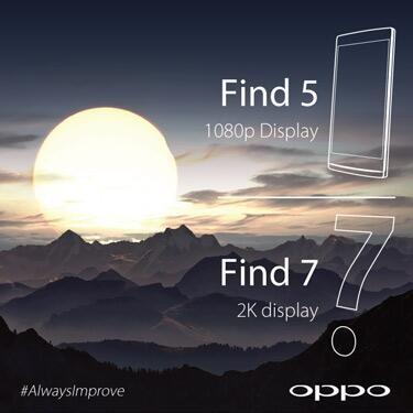 Официально: Oppo Find 7 получит 2К-дисплей