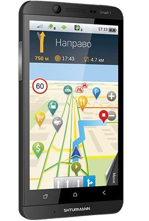 Навигационный смартфон Shturmann Smart 1 для российского рынка