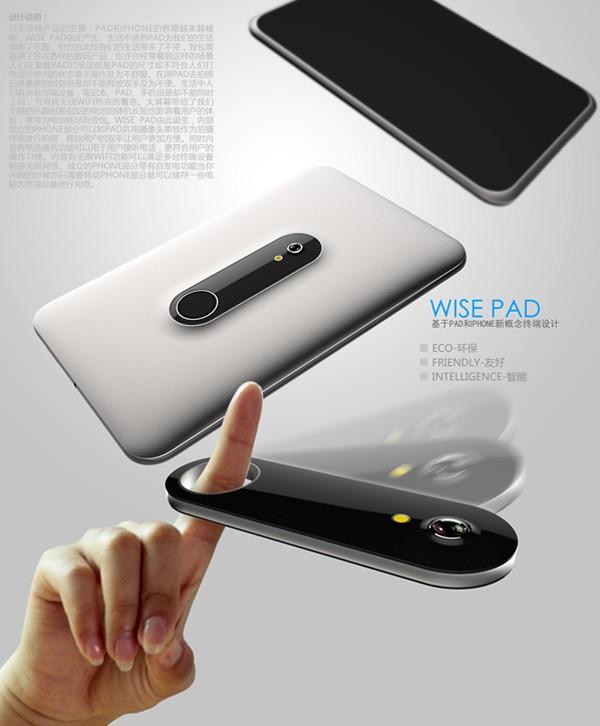 Концепт планшета Wise Pad со съемным звуком