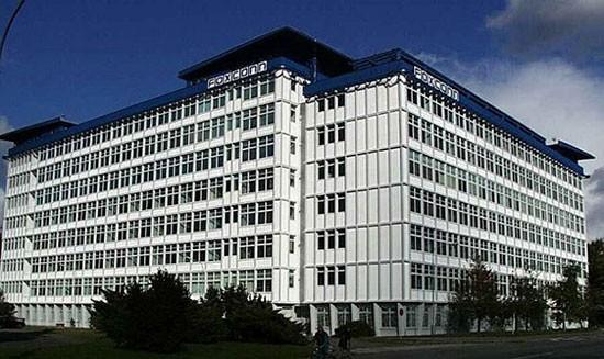 Топ-менеджеров Foxconn арестовали за «откаты»