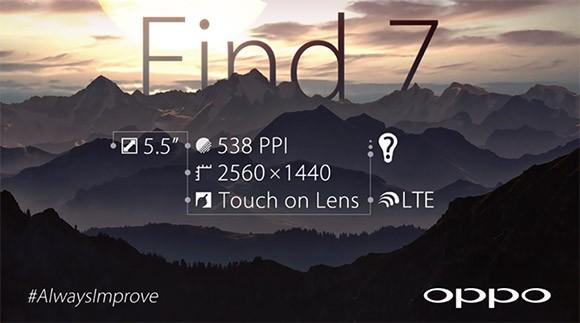 Официально: Oppo Find 7 будет представлен 19 марта