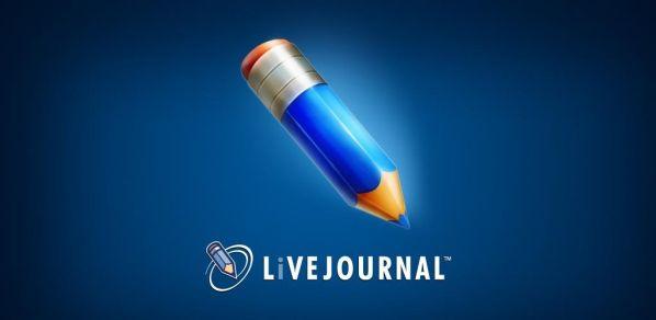 Livejournal на время попал в реестр запрещенных сайтов