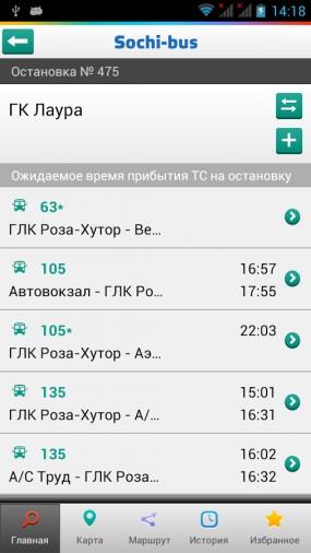 Апплет Sochi Bus поможет добраться до Олимпиады