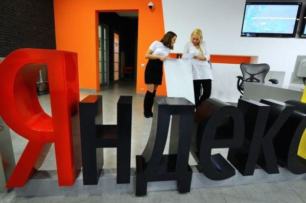 Яндекс закрывает методы «черной» оптимизации сайтов
