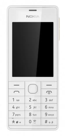 Nokia 515 Gold выходит в продажу в России