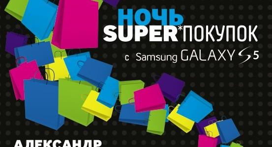 Флагманский смартфон Samsung Galaxy S5 выходит в России