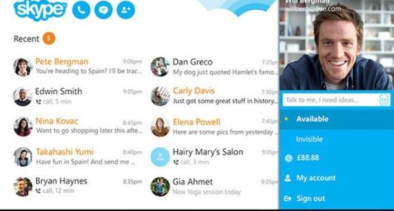 Skype получил звук и картинку студийного качества