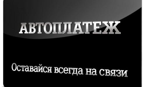 Самые интересные новости российских операторов за прошлый месяц