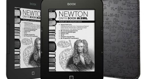 Ридер ONYX BOOX i63ML NEWTON: притяжение удобства