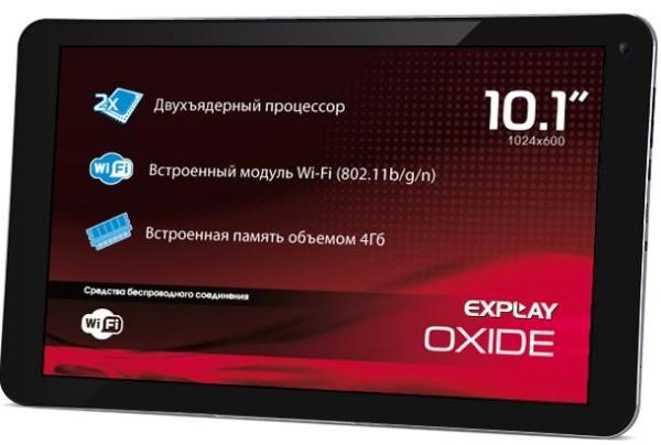 Explay Oxide