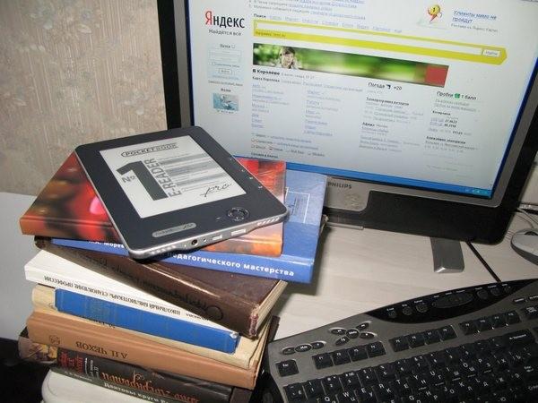 Десять самых «читаемых» электронных книг с модулем Wi-Fi