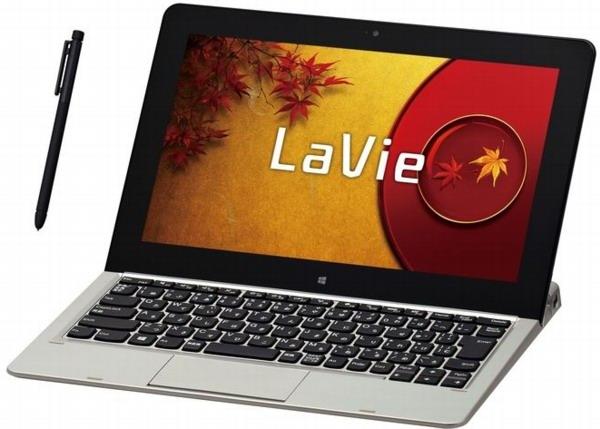 NEC LaVie U