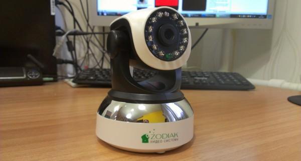 IP-камера Zodiak 909W обеспечит максимальный контроль над офисом или домом