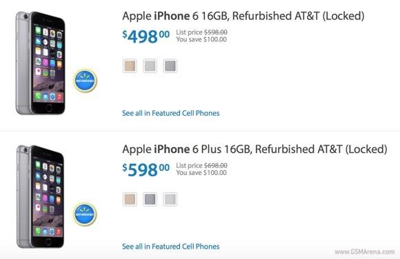 iPhone в Walmart
