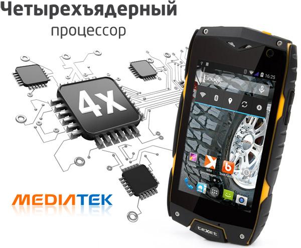 teXet X-driver Quad