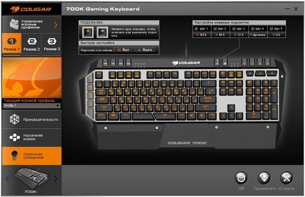 Клавиатура Cougar 700K