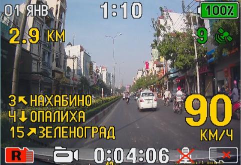 Datakam G5-City/Real Max-BF