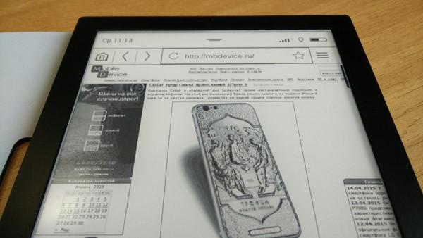 ридер PocketBook 630 Fashion