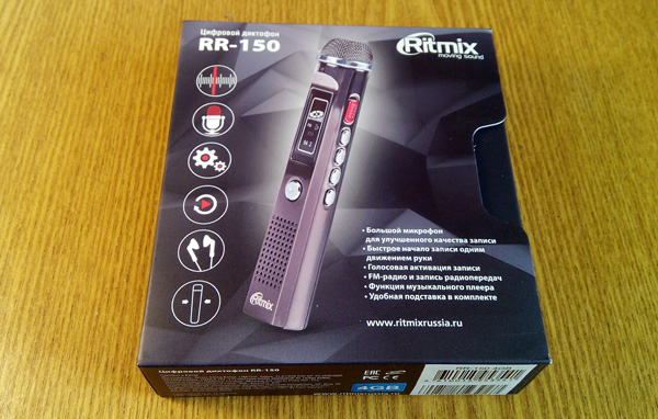 Ritmix RR-150