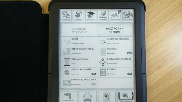 ридер ONYX Донцова Book